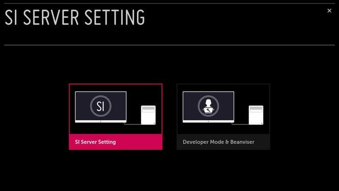 2. SI Server Setting